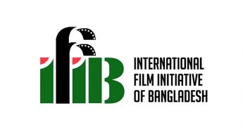IFIB-featured-logo-1000×600