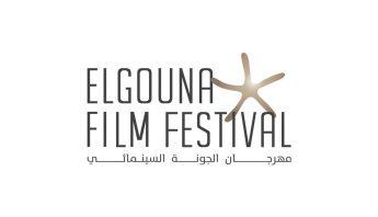 Logo_elgouna-1200×800