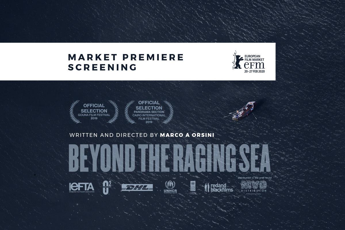 btrs-screening-premiere-efm