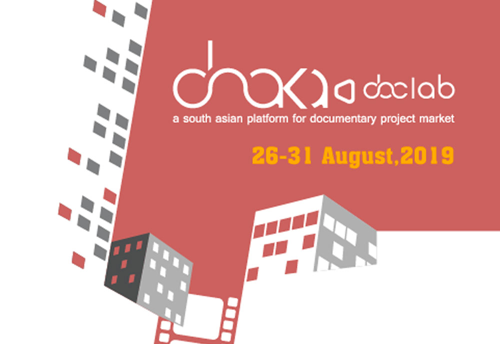 dhaka-doc-lab