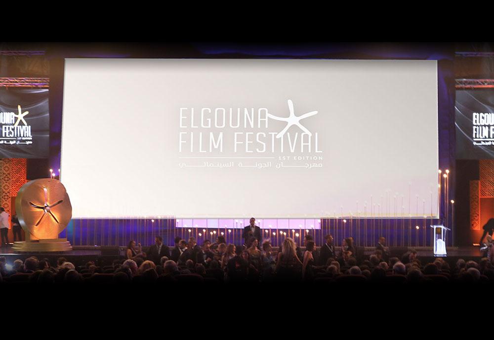 elgounafilmfestival